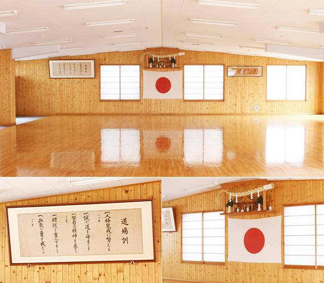 Dojo Japan Karate Association